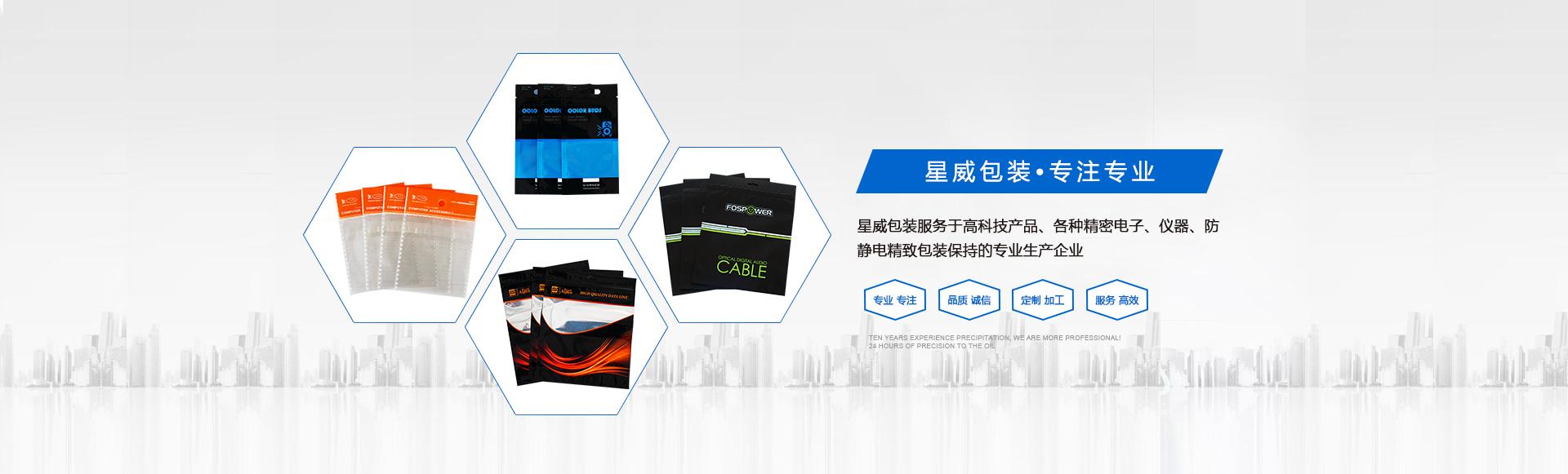 深圳复合袋厂家